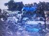 廣西南寧電動車回收-摩多車回收-專業回收廢舊車公司