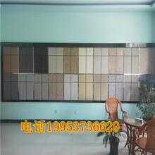 内墙乳胶漆外墙乳胶漆赛德丽品牌图片