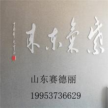 乳胶漆外墙真石漆乳胶漆装修图片