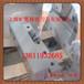 厂家直销旷菱剪板机刀武汉液压剪切机刀具1300规格剪板机刀