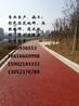 透水混凝土,市政园林透水性路面铺装材料