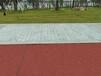 十堰透水混凝土怎么做襄樊压花地坪材料荆门天然露骨料透水湖北地坪材料厂家