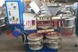 陕西厂家直销新型菜籽花生榨油机全自动商用榨油机多功能螺旋榨油机冷热双用榨油机一机多用出油率高低耗环保高效质量保障价格低