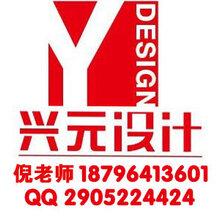 姜堰泰州哪里有机械CAD小班培训