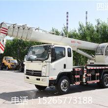 濟寧四通小型吊車12噸底盤吊車