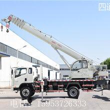 江西朋友來濟寧四通廠家有現貨8噸小型吊車廠家低價出售
