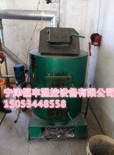 供应鸡舍升温取暖设备——自动控温——专业生产