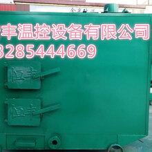 猪舍专用高效节能反烧地暖锅炉
