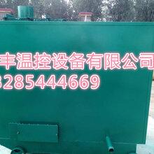 温氏养猪最新取暖方式——地暖——反烧锅炉