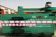 山东恒丰锅炉厂专业生产猪舍取暖锅炉,质优价廉