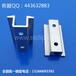 光伏电站多晶硅组件压块太阳能电池板固定压块(中压/边压)