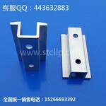 光伏电站多晶硅组件压块太阳能电池板固定压块(中压/边压)图片