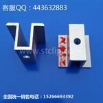 太阳能光伏边压块铝合金中压块电池板压码厂家价格图片