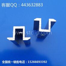 山东厂家直销太阳能铝合金光伏边压块电池板固定压块图片