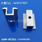 供应电池板固定边压块中压块厂家价格规格图片