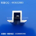 光伏薄膜铝合金边压块中压块电池板压块厂家图片