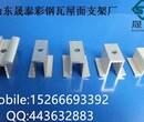 哪里有生产电池板固定专用铝合金压块厂家(图)图片
