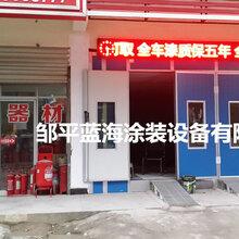 蓝海厂家专业生产高温烤漆房煤加热高温房电加热汽车房保质保量