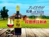 法国原装原瓶进口派龙侯爵干红葡萄酒
