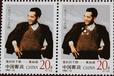 宁夏蓝海邮币卡:1992-15-焦裕禄