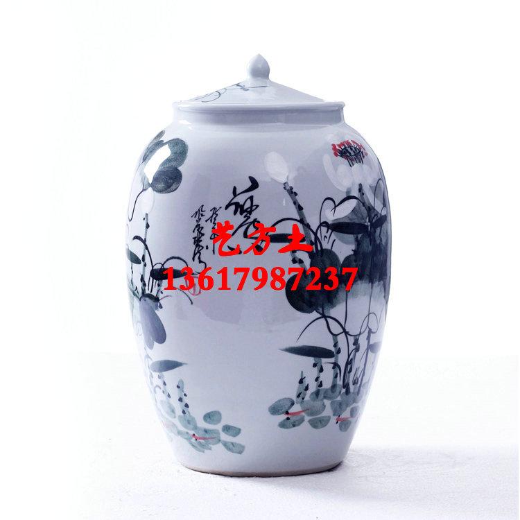 山东热销陶瓷酒坛子手绘酒瓶青花瓶子厂家