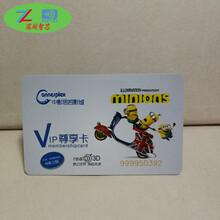 智能卡供应商低频高频超高频PVC卡MIFAREClassic1K芯片智能卡