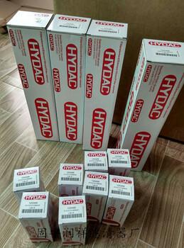 科達陶瓷壓機濾芯3760680