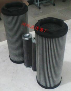 5671430薩克米陶瓷壓機液壓油濾芯