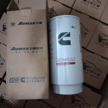 康明斯滤清器3694652厂家价格