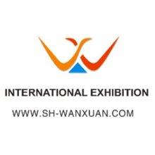 2018年德国家纺展-法兰克福国际纺织品展会