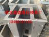 水槽鋼模具廠家水槽鋼模具設計結構