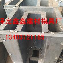 水槽钢模具厂家水槽钢模具设计结构图片