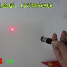 可定制红光激光器模组
