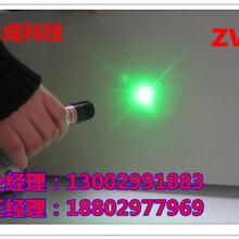 大功率绿光激光器图片