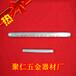 导线压接规范压接管保护套管6平方裸铜管