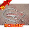 旋轉連接器網套連接器電力電信電纜網套300-400導線網套