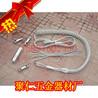 抗彎連接器牽引鋼絲網套導線網套牽引拉線網套電纜網套