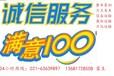 上海到太原物流货运有限公司