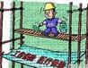 江西劳联雇工宝为企业工伤保驾护航