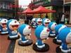 蚌埠最有人气的机器猫哆啦A梦出租啦