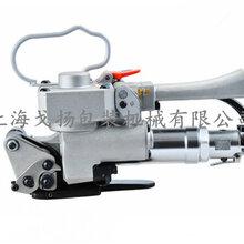 湖南CMV-19气动塑钢带打包机气动PET打包机红砖打包机图片