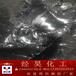 供应耐火炉料专用沥青经昊化工厂家直销
