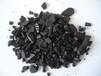 耐火炉料专用沥青经昊化工厂家直销