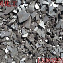 防水卷材碎片沥青经昊化工厂家直销