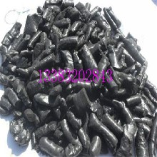 改质高温沥青石墨碳素专用沥青经昊化工厂家直销