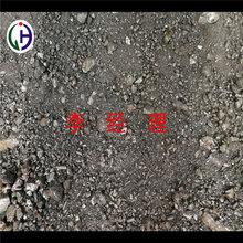供應耐火爐料專用瀝青經昊化工廠家直銷圖片