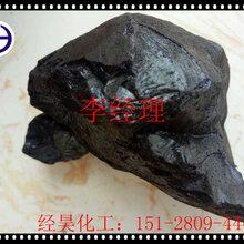 耐火爐料專用瀝青經昊化工廠家直銷圖片