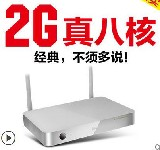 开博尔F4八核4K无线网络机顶盒高清播放器网络电视机顶盒wifi