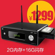 开博尔Q9真四核4K高清硬盘播放器无线网络电视机顶盒子