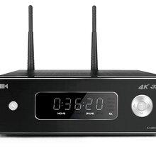 开博尔K94K蓝光播放器高清硬盘播放机八核3D蓝光播放器